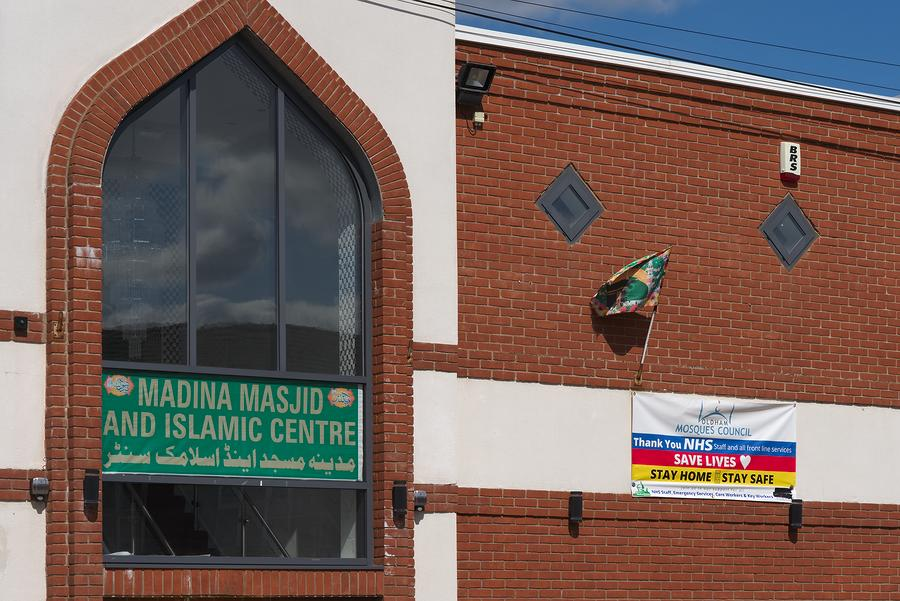 Madin Masjid and Islamic Centre