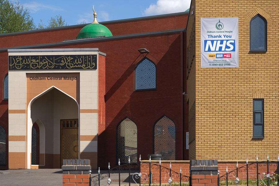 Oldham Central Mosque, Westwood
