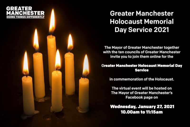 Poster for Holocaust Memorial Day 27 Jan 2021